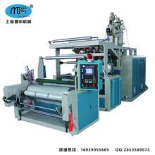 上海盟申自动拉伸缠绕膜机线形低密度PE缠绕膜机、流延膜机