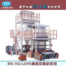 上海盟申三层共挤塑料吹膜机多层共挤塑料吹膜机大棚膜吹膜机