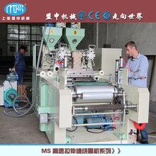 上海盟申高速双层拉伸流延膜机全自动装卸纸管缠绕膜机流延膜机