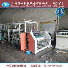 LLDPE流延膜机设备1000双层共挤拉伸缠绕膜机免费上门安装调试