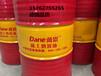 工业润滑油(脂)-正品厂家(图)