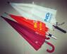 礼品伞定做、广告伞定做,就找深圳雨伞厂