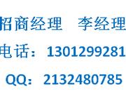 宁波华商微盘全国运营中心招商图片