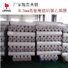 幕墙防水透气膜高密度纺粘聚乙烯膜的价格贵吗(图)