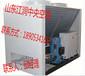 供应兴江润、中央空调专用风冷模块式冷(热)机组