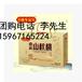 杭州姚生記食品有限公司杭州特產姚生記山核桃