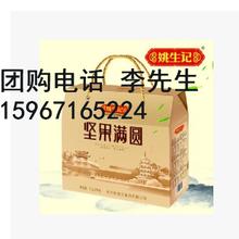 浙江杭州姚生记总代理商