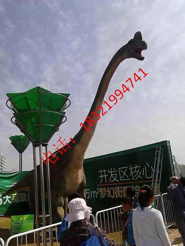 国庆暖场活动策划道具恐龙展出租仿真恐龙租赁侏罗纪仿真恐龙出租出售