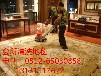 苏州专业地毯清洗、地毯异味清除、红酒渍清洗