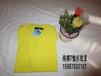 昆明文化衫印刷有限公司文化衫黄页昆明文化衫印刷有限公司