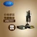 广州二手超声波焊接机九成新必能信