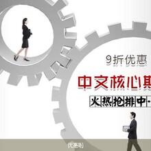 中文核心期刊要目总览,2016中文核心期刊目录查询