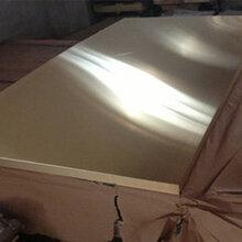 批发H62H59黄铜板现货规格0.8--12MM.12M黄铜带大板
