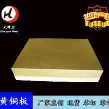H59黄铜板黄铜块H65黄铜板镜面抛光东莞抛光厂