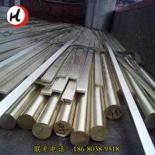 优质H59-3铅黄铜棒批发H62环保黄铜棒深圳黄铜棒厂家