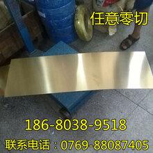 国标无铅环保H65黄铜板h62黄铜排超薄黄铜带雕刻黄铜板材