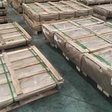 批发H62/H59黄铜板.现货规格0.8--12MM.12M黄铜带板材