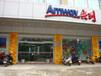 杨浦区江浦路街道附近安利专卖店地址江浦路周边哪里有卖安利产品