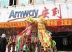 松江区永丰街道安利专卖店在什么位置永丰安利产品送货电话