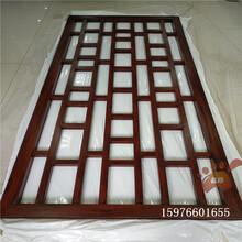 仿木纹不锈钢焊接中式花格隔断实物效果图图片