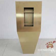 门禁机不锈钢支架钛金拉丝表面效果图图片