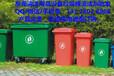 东莞环卫物业垃圾桶清洁分类塑料不锈钢玻璃钢240L脚踏翻盖垃圾桶批发