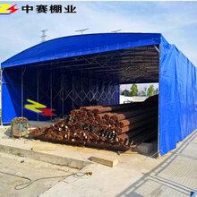西安中赛雨棚我不允许加工厂出售移动钢筋棚伸缩遮阳棚推拉雨棚活动雨篷�大型仓库帐篷推拉篷停车图片