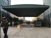 黃岡移動推拉雨棚戶外折疊汽車帳篷大型活動收縮棚夜市排檔防雨蓬