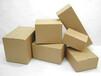 金盘化妆品包装纸箱销售海口饰品包装纸箱定做