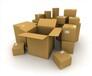 三亚蔬菜纸箱价格三亚水产纸箱定制加工