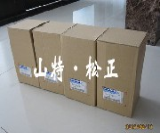 供应小松挖掘机PC400-7发动机缸套,小松纯正配件,小松挖掘机配件图片