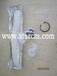 扬州供应小松PC200-6水箱上水管20y-03-28292小松纯正配件小松挖掘机配件