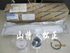 阿克苏供应小松PC220-8液压泵708-2L-00790小松纯正配件小松原装配件