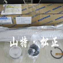 镇江供应小松PC300-7大臂前叉小松原厂配件小松大臂前叉