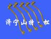 扬州供应小松PC300-7铲斗油缸铁707-86-11620小松原装配件小松挖掘机配件