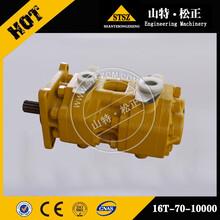 供应山推SD16双联泵16T-70-10000山推原厂配件山推配件推土机配件