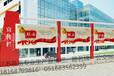 河北沧州市宣传栏生产厂家