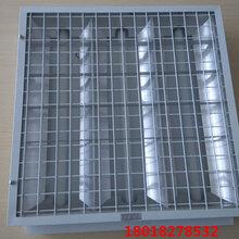 防爆格栅灯盘led防爆格栅灯荧光灯600600mm328w格栅灯生产厂家