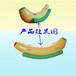 河南致远游乐香蕉船
