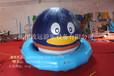 厂家直销充气玩具充气浮具类充气水上QQ陀螺
