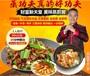 潮州蒸菜中餐厅加盟蒸的味道较赚钱四季火爆