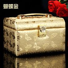恋薇蝴蝶纹首饰盒玫瑰纹首饰盒批发定做图片