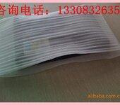 重庆江北区珍珠棉格挡,珍珠棉复合包装材料,珍珠棉网套