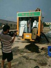 北京化粪池清理车图片