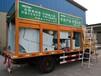 上海化粪池处理车多少钱