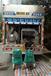 南平污物污泥处理车视频