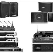 高价回收空调电视机洗衣机冰箱冰柜及音响功放