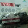 TOYOOKI豐興工業電磁閥HD3-2W-BCA-03A-WY