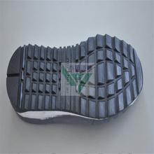 耐磨防滑潮流运动鞋EVA注塑一体成型鞋底减肥脚底按摩拖鞋图片