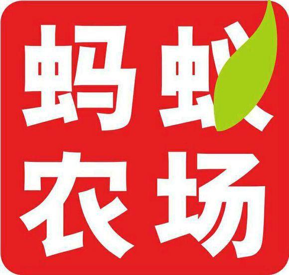 农场标_冰水荔枝商标【广西南宁国营九曲湾农场罐头厂